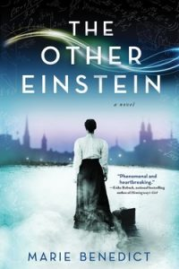 Other Einstein cover